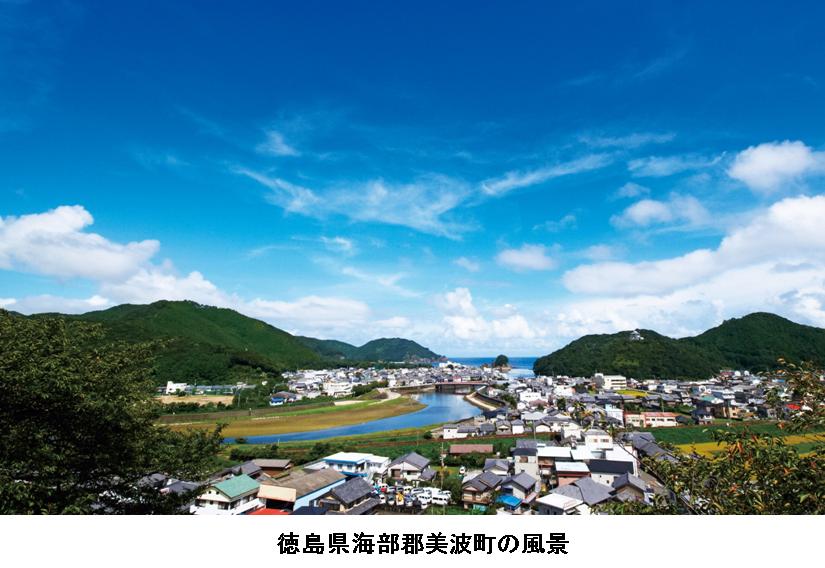 美波町の風景写真(2)