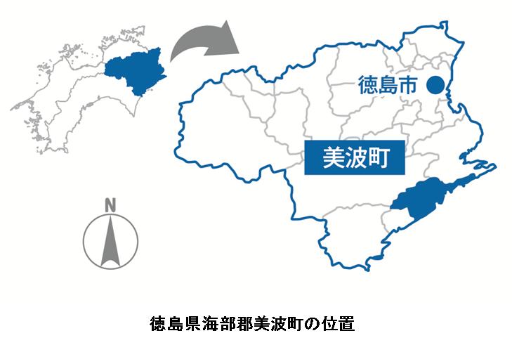 掲載地図2